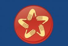 Bộ thủ tục hành chính KBNN cấp huyện